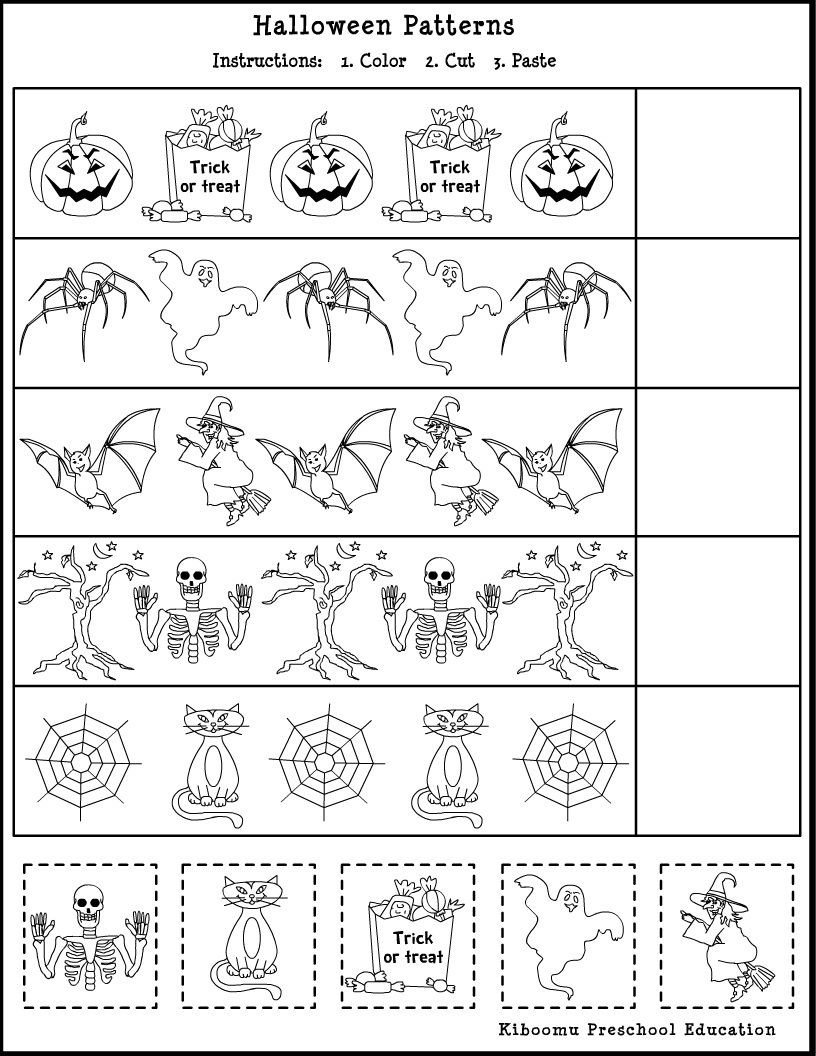 3d Shapes Worksheets 2nd Grade Worksheet Paring and Shapes Kindergarten Fun Games to