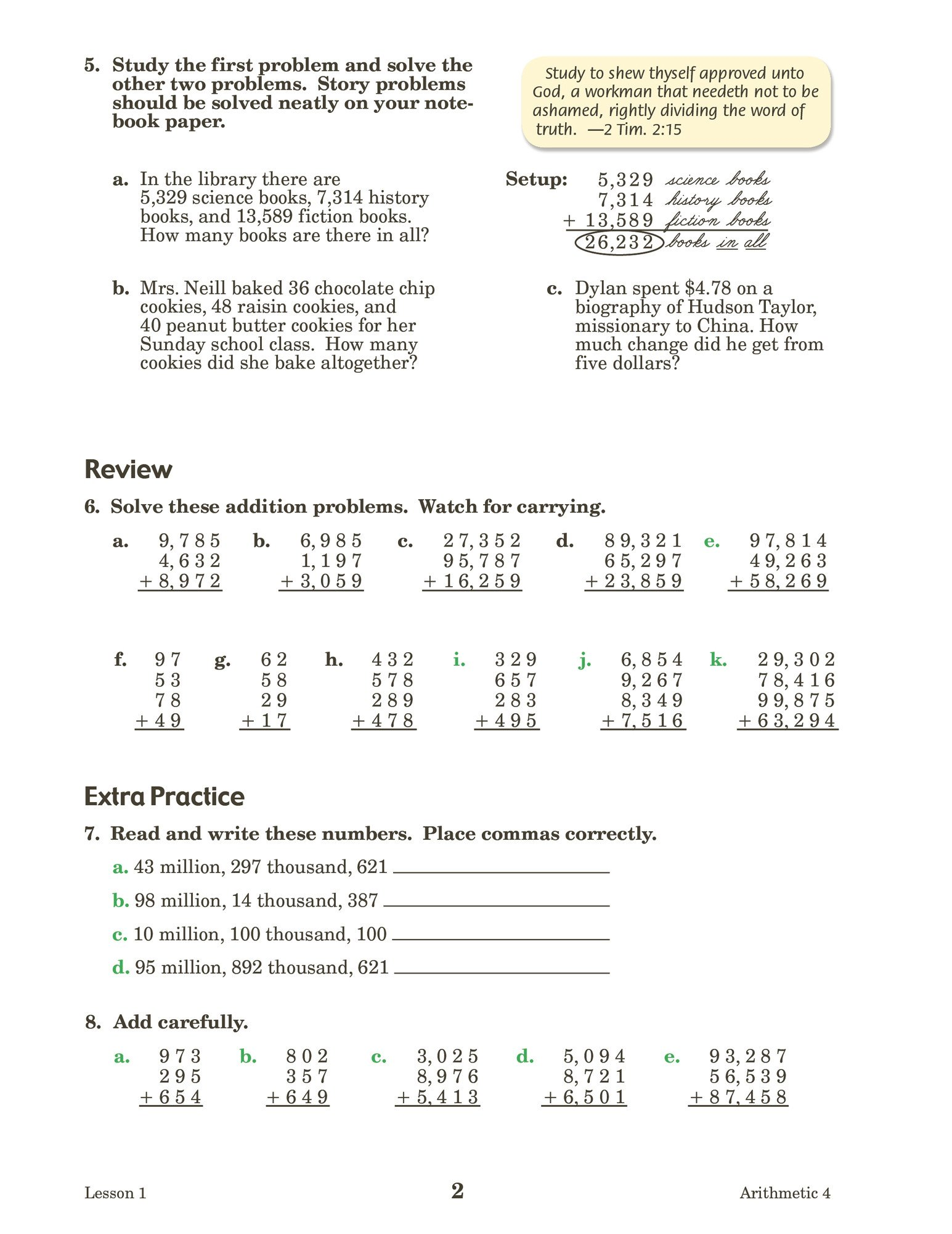 Abeka 5th Grade Math Worksheets Abeka 4th Grade Math Worksheets