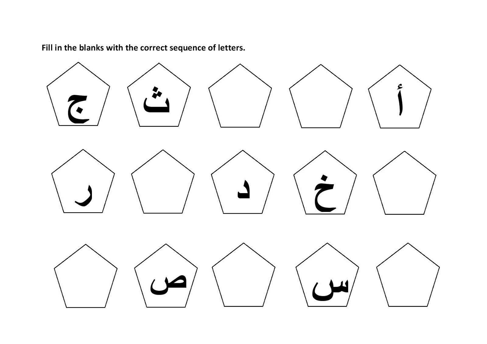 Arabic Alphabet Tracing Worksheets Arabic Alphabet Worksheets