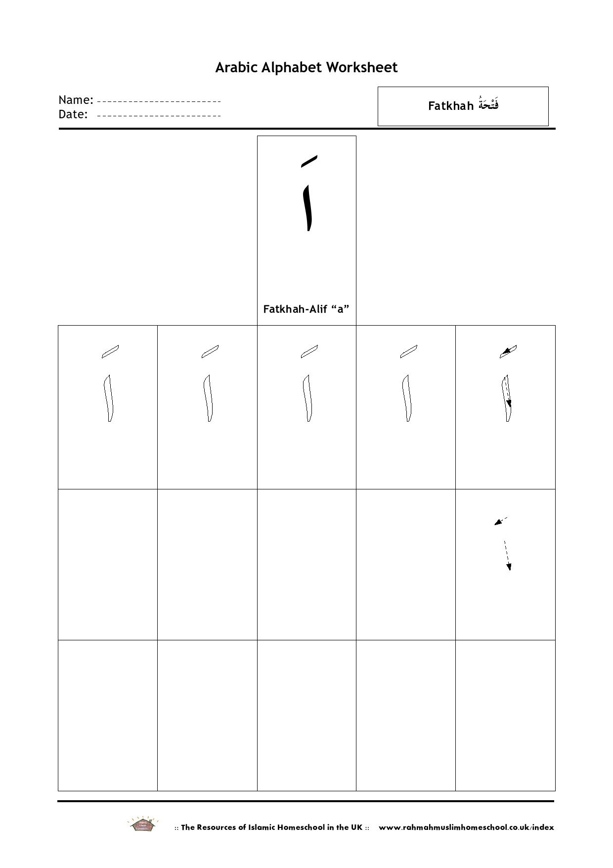 "Arabic Alphabet Tracing Worksheets Free Arabic Alphabet Worksheet Fatkhah Alif ""a"" اَ"