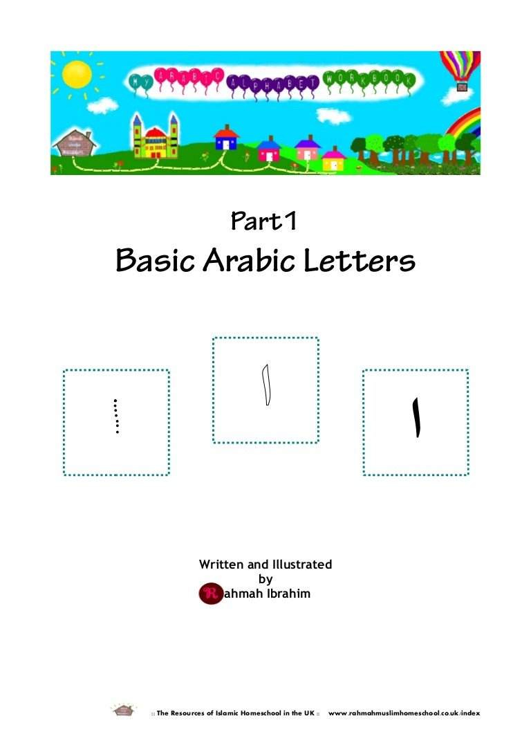 Arabic Alphabet Tracing Worksheets My Arabic Alphabet Workbook 1