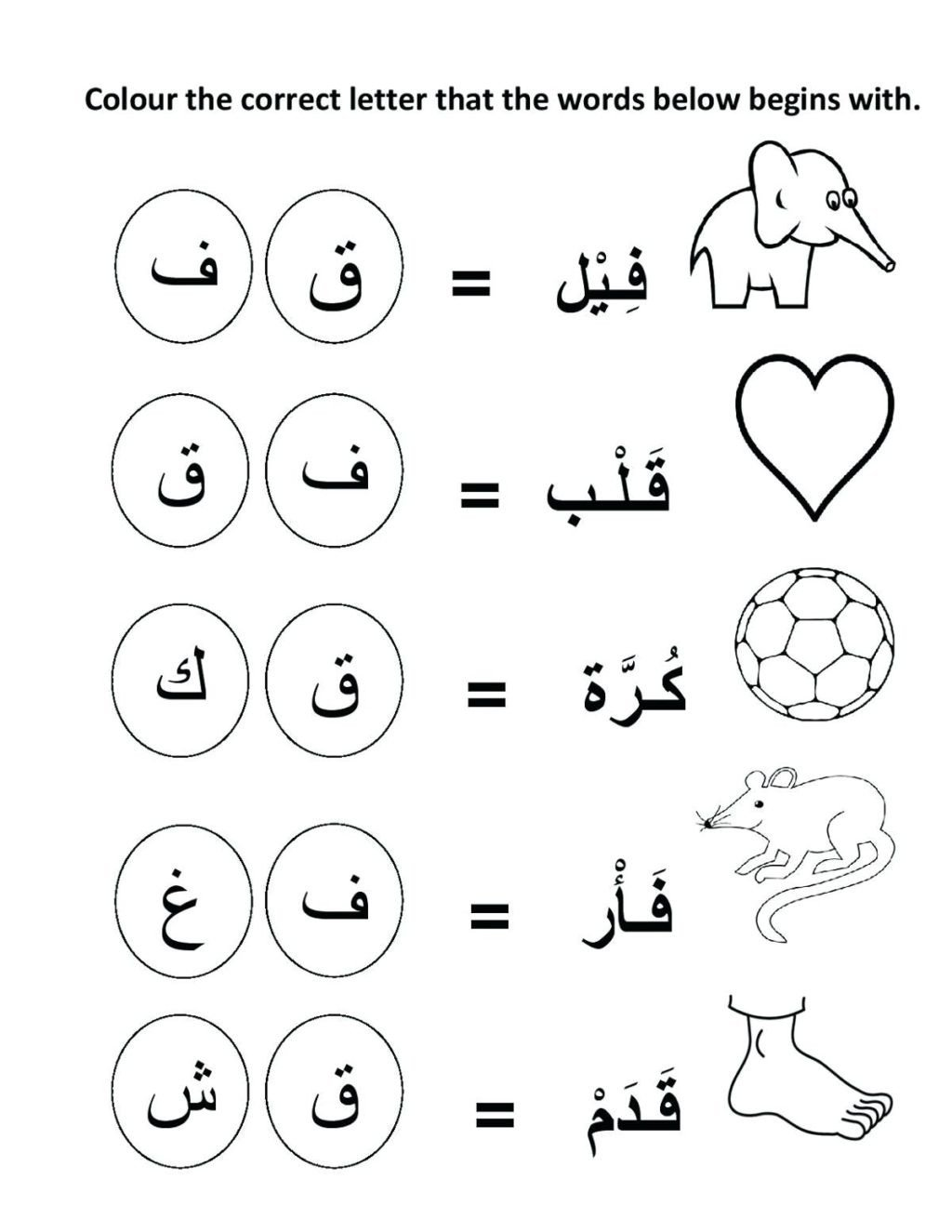 worksheets arabic alphabetoloring pages free letters printable pinterest for preschool 1024x1325