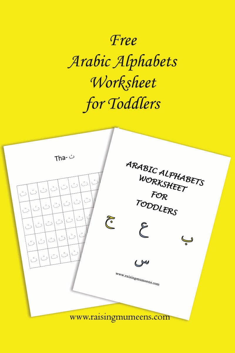 Arabic workbook mockup yellow