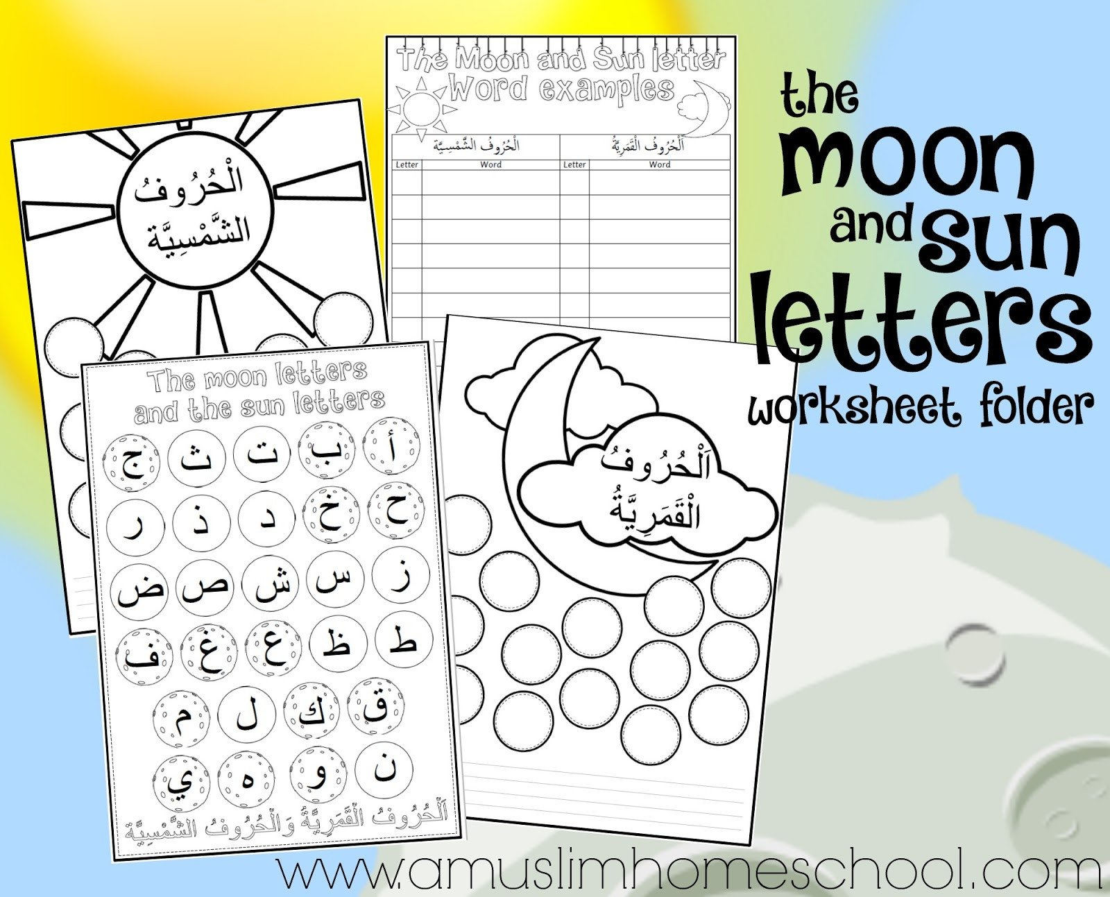 Arabic Letters Worksheets A Muslim Homeschool Printable Moon and Sun Letter Worksheet
