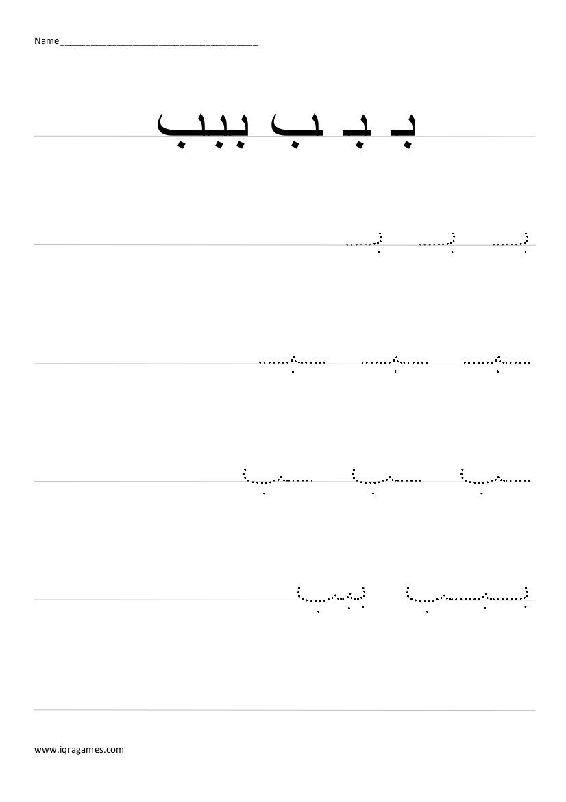 Arabic Letters Worksheets Arabic Handwriting Practice – Iqra Games