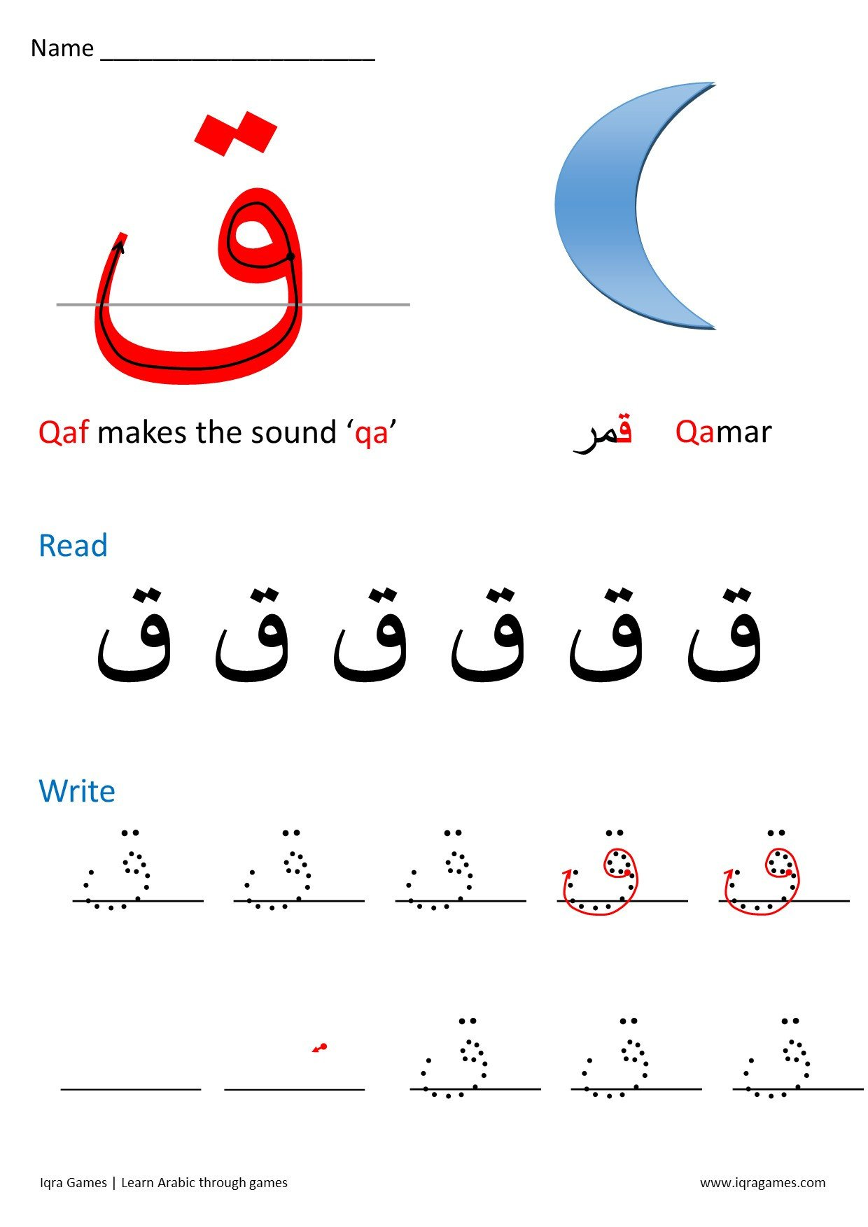 Arabic Letters Worksheets Arabic Letter formation – Iqra Games