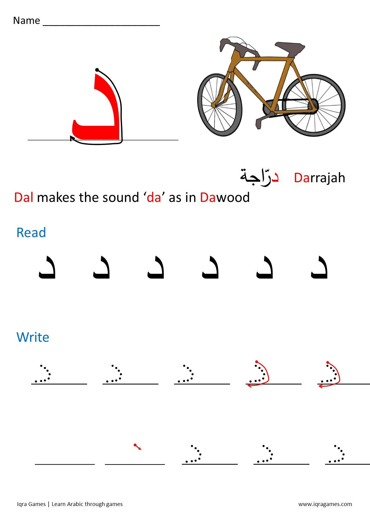 Arabic Letters Worksheets Worksheets Arabic Alphabet Letters