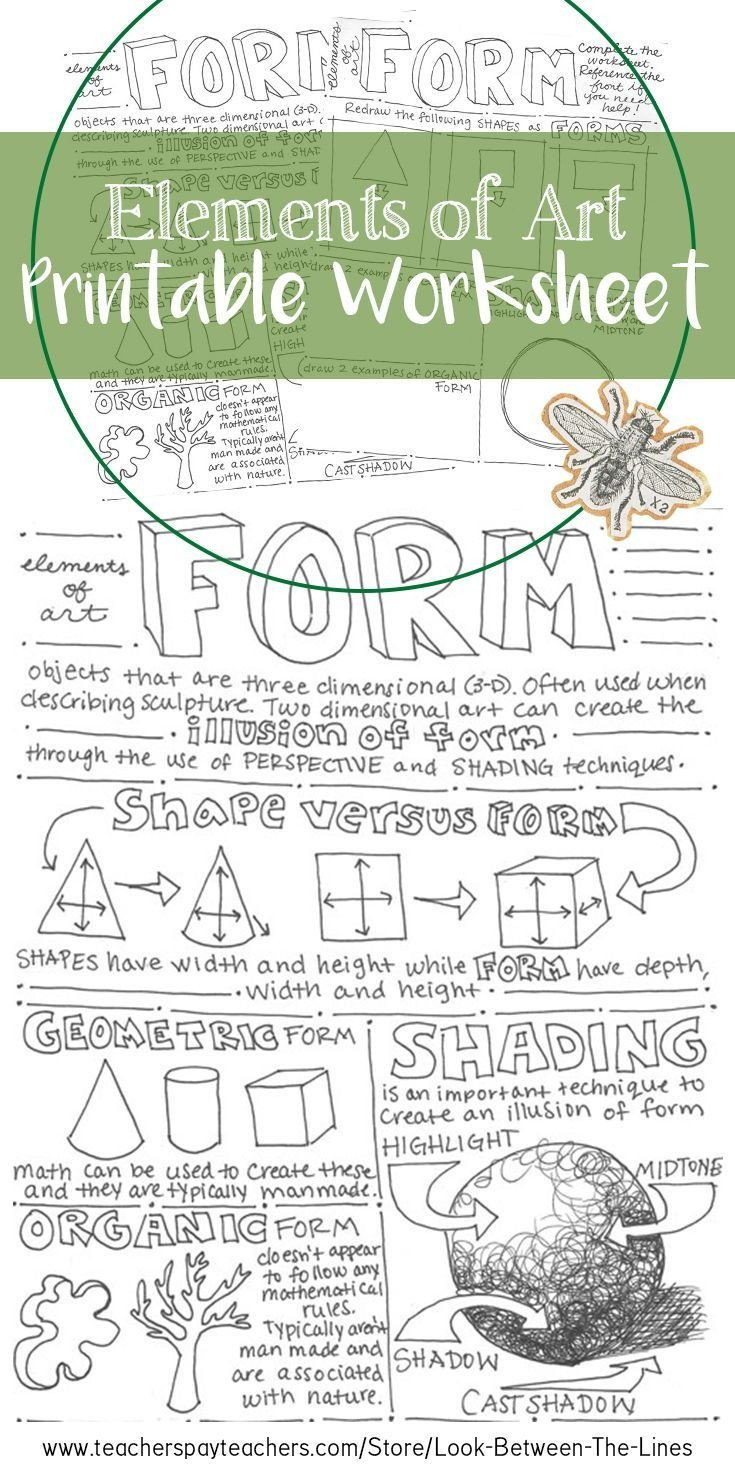 Art Worksheets Middle School This Printable Element Of Art Worksheet is Perfect for Last