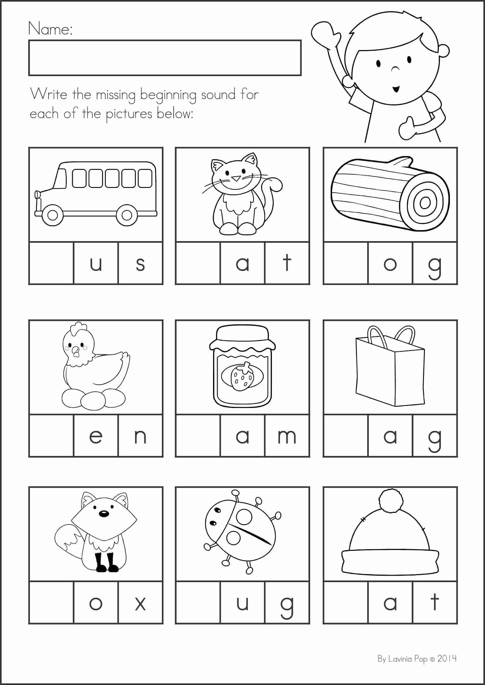 Beginning and Ending sounds Worksheet Kindergarteen Ending sound Worksheet