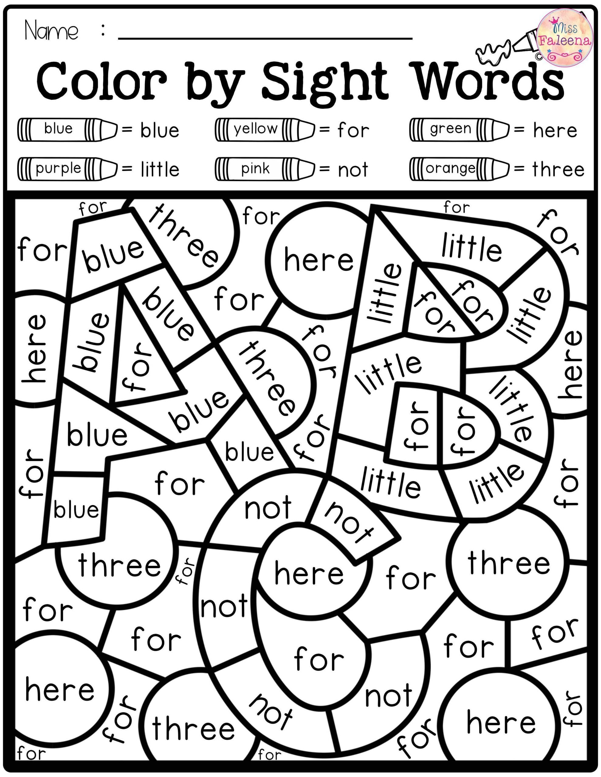 Color by Word Worksheets Back to School Color by Code Sight Words Pre Primer In 2020