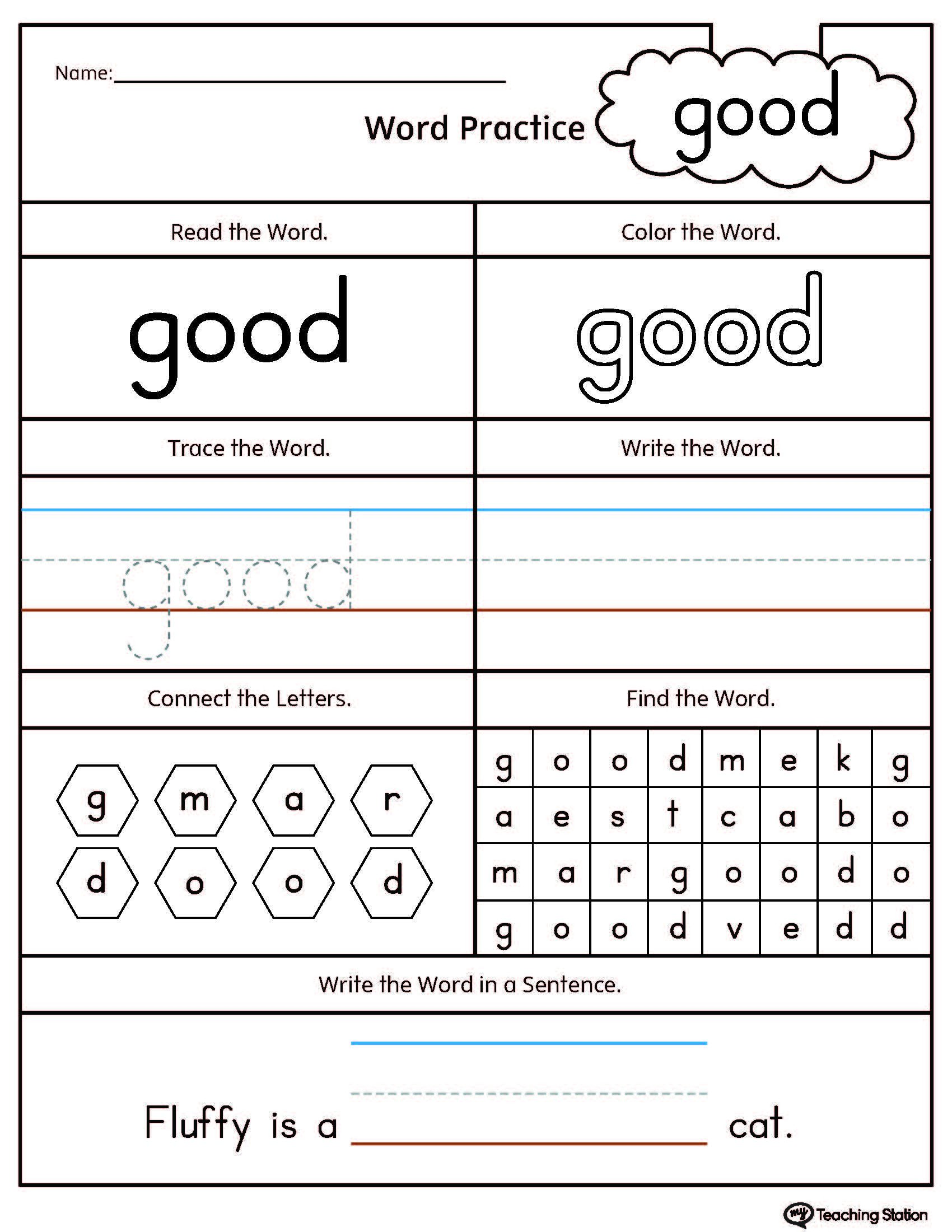 Color by Word Worksheets High Frequency Word Good Printable Worksheet