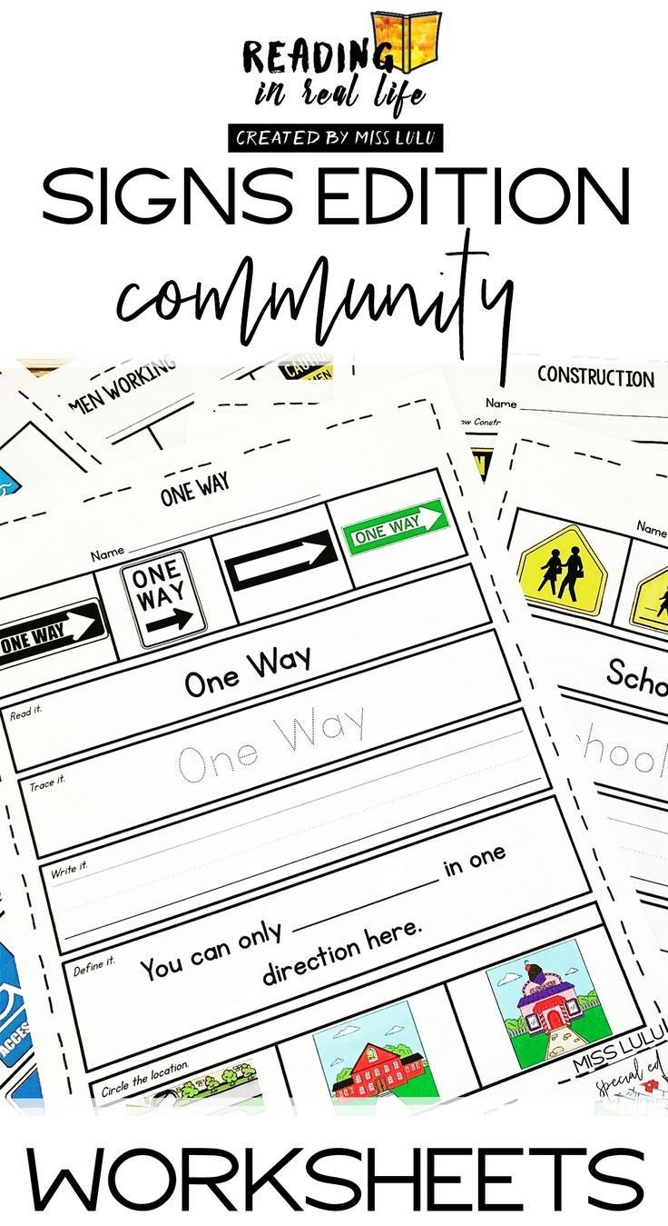 Community Signs Worksheets Munity Signs Worksheets Reading In Real Life In 2020