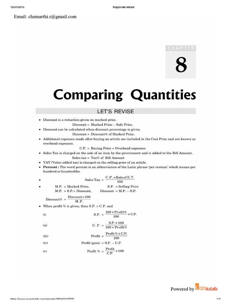 Comparing Quantities Worksheets Paring Quantities formulas 8th