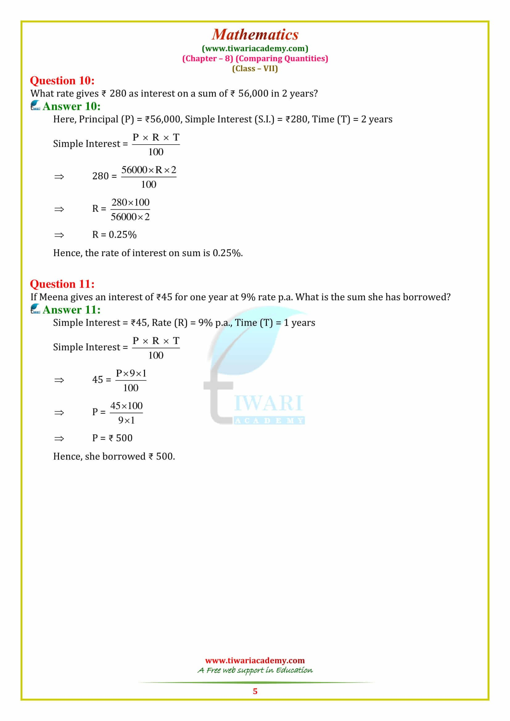 Comparing Quantities Worksheets Paring Quantities Worksheet for Class 8
