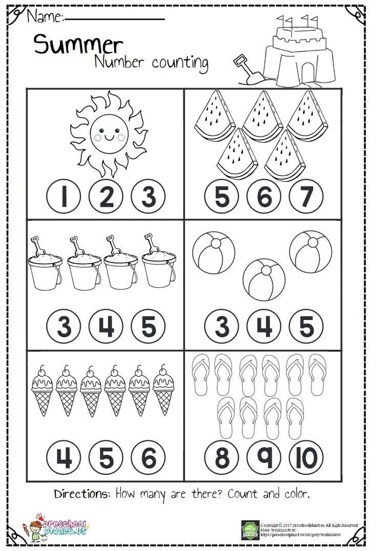 Counting Worksheets Preschool Counting Worksheets