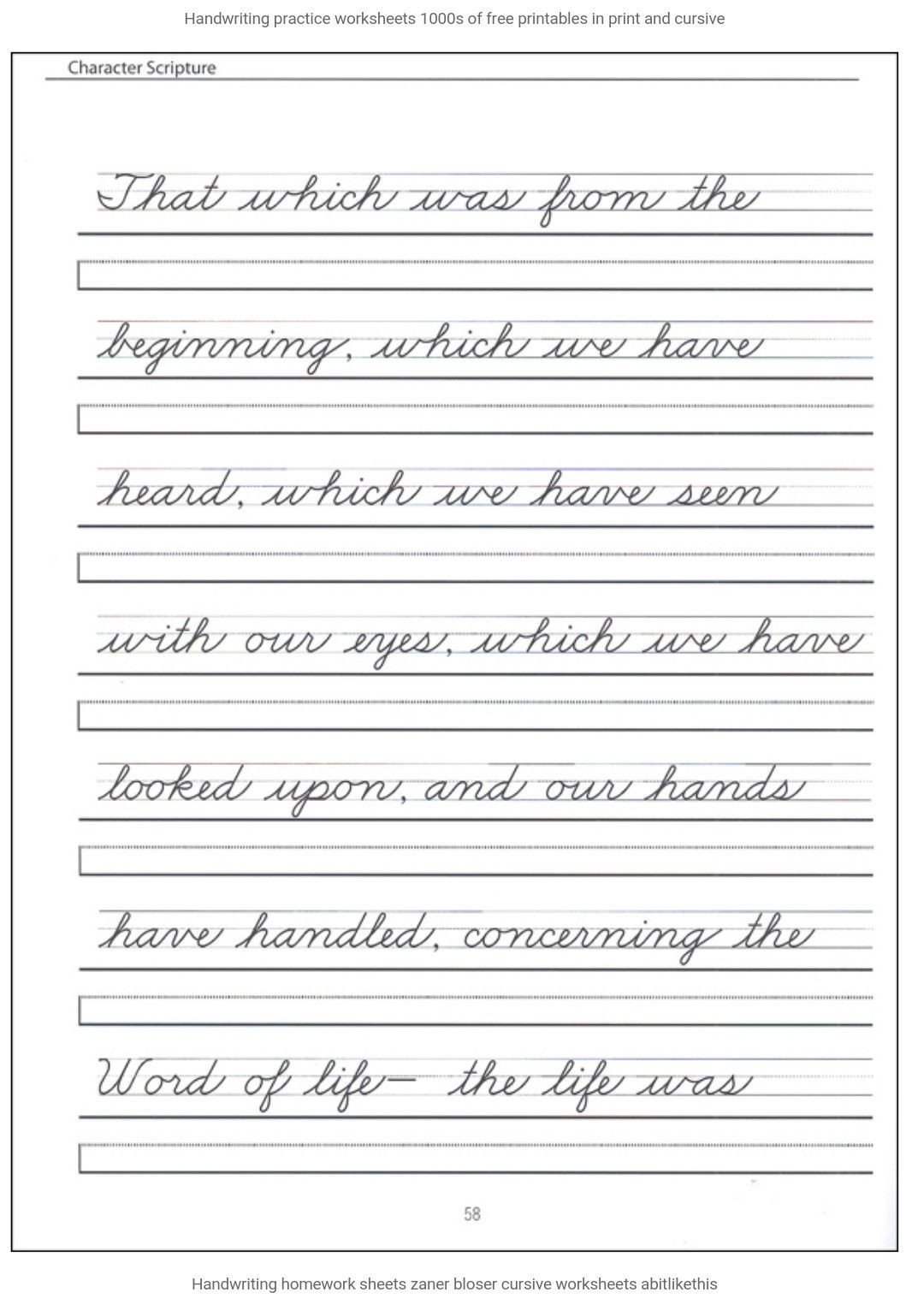 Cursive Sentence Worksheets Pin by Annette 🌸🌼🌺 On B1