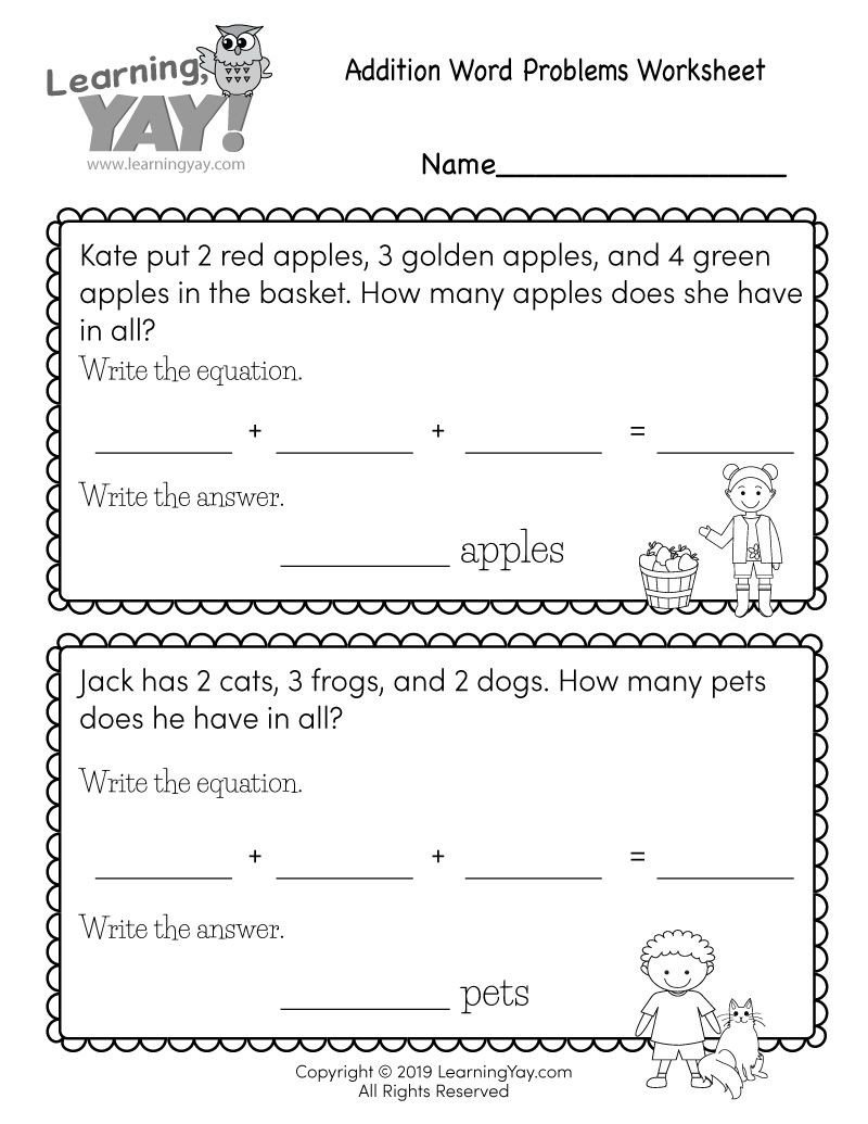 Decoding Worksheets for 1st Grade Pin On First Grade Math Worksheets