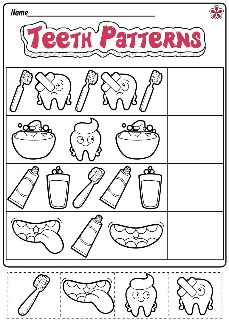Dentist Worksheets for Kindergarten Dental Health Worksheets for Preschool and Kindergarten