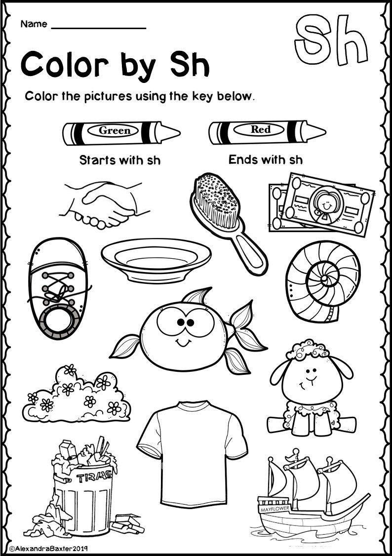 Digraph Worksheets for First Grade Math Worksheet 54 Amazing Free Worksheets for First Grade