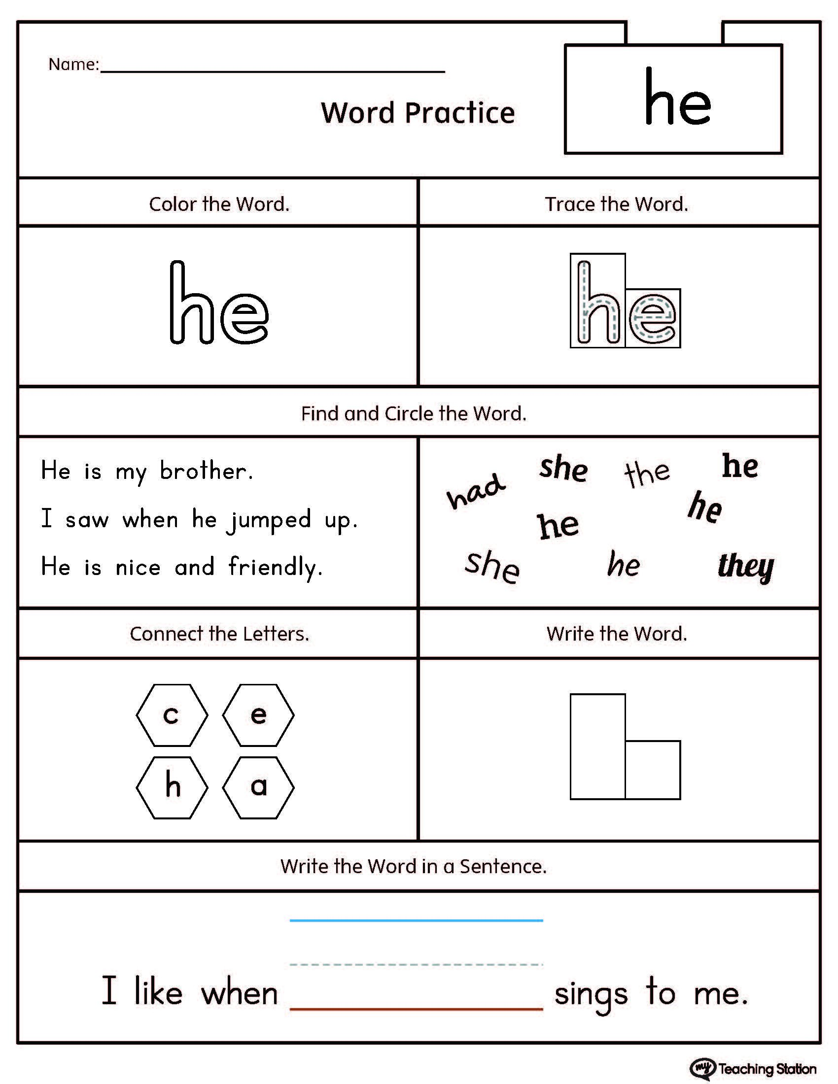 Early Childhood Worksheets High Frequency Word He Printable Worksheet