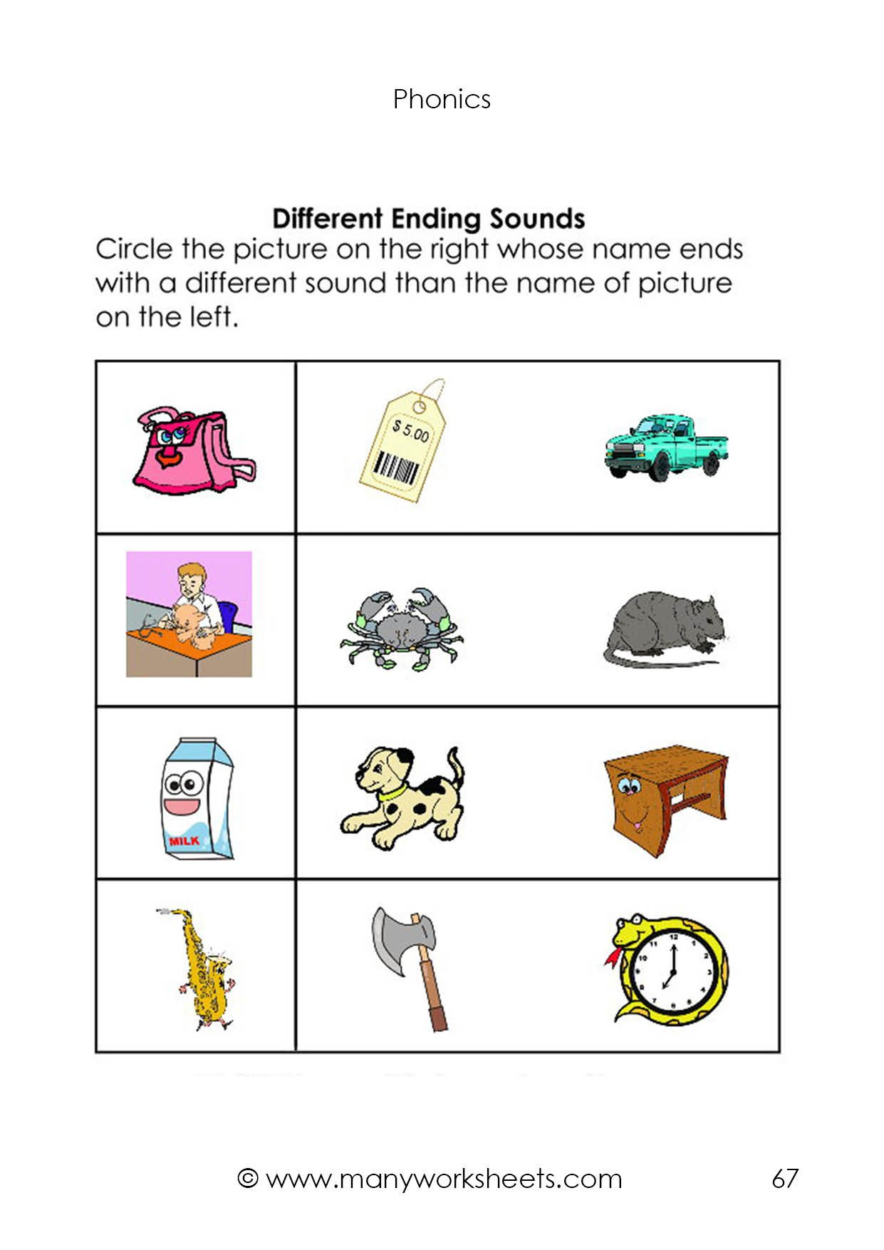 Ending sound Worksheets Different Ending sounds Worksheet 1