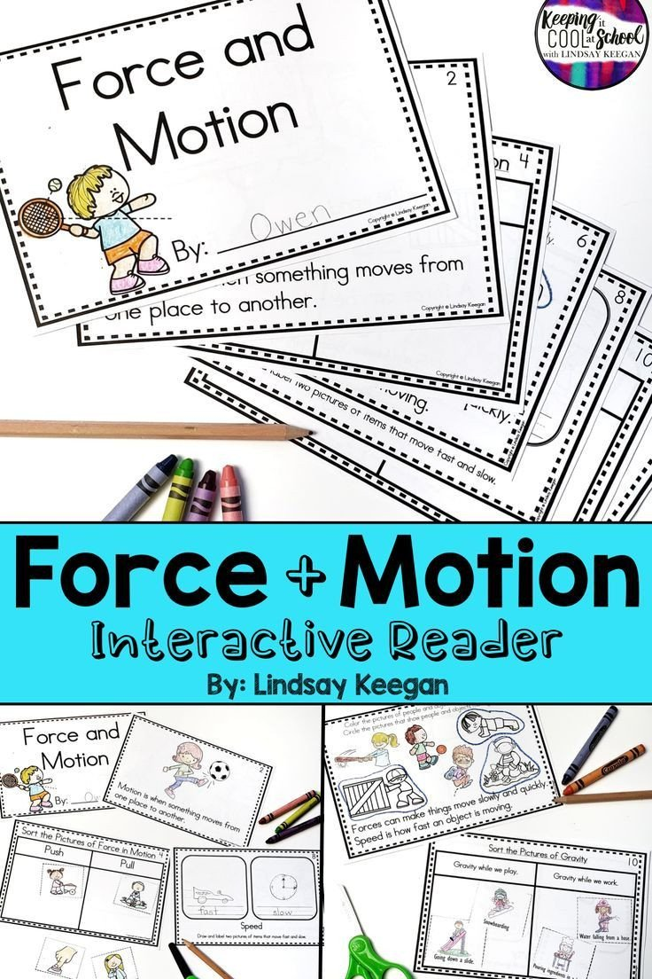 Force and Motion Kindergarten Worksheets force and Motion Interactive Reader Push and Pull Gravity