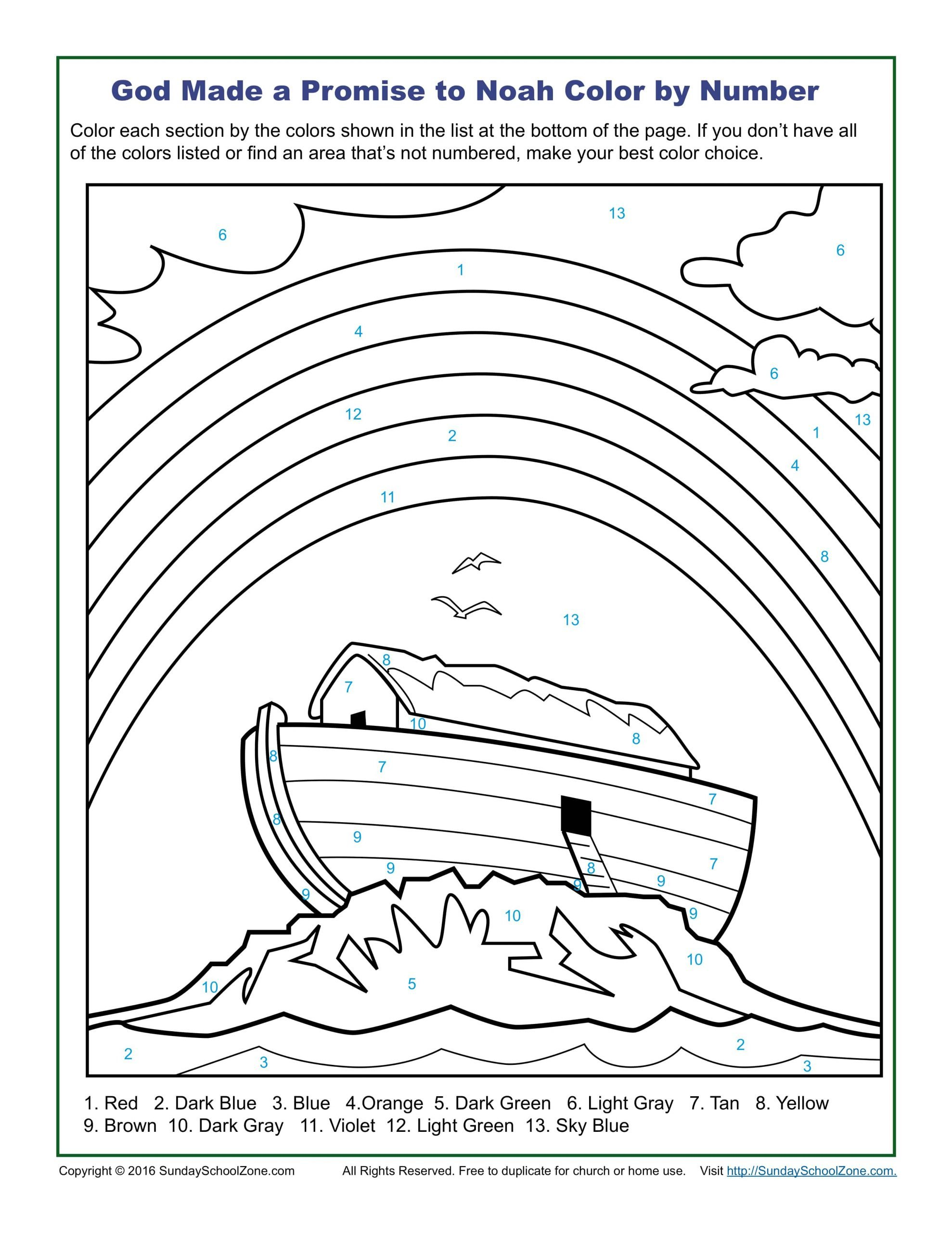 Free Printable Religious Worksheets Color by Number Bible Coloring Pages On Sunday School Zone