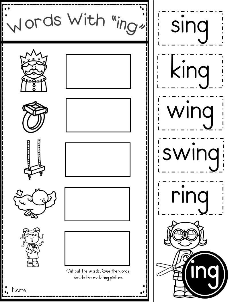 Ing Word Family Worksheets Ing Word Work