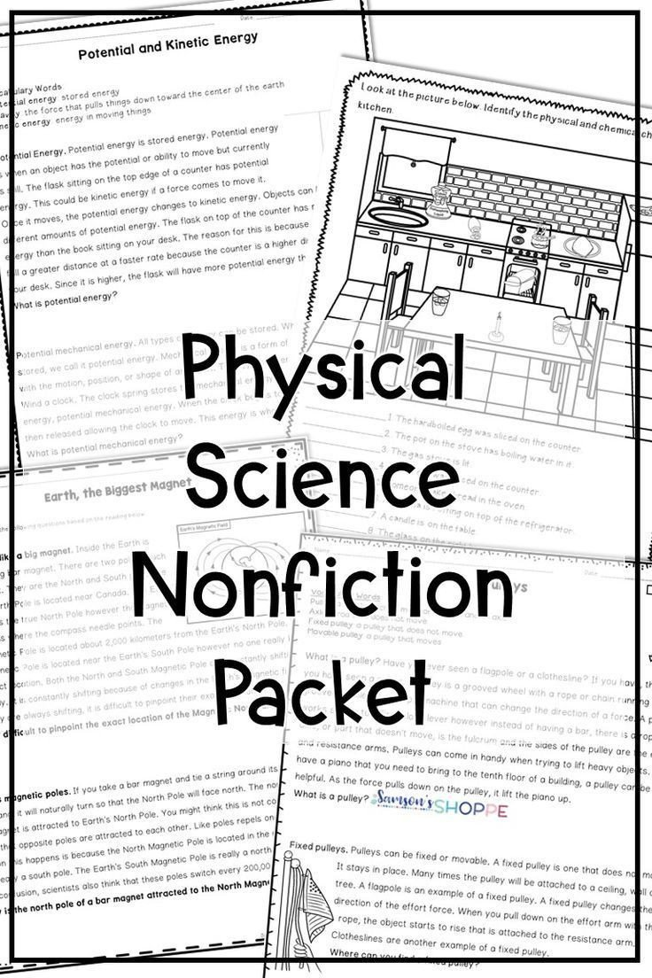 Integrated Physics and Chemistry Worksheets Physical Science Nonfiction Reading Worksheets and