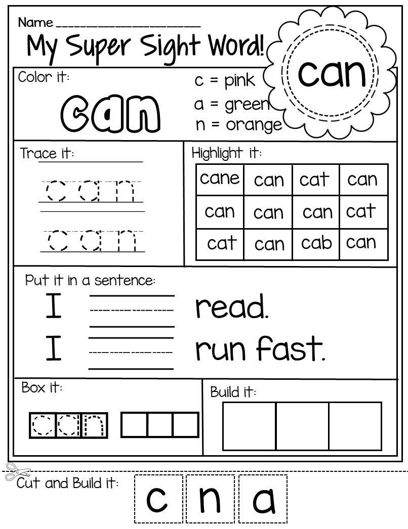 printable coloring sight word pages pdf was worksheet kids activities book my super words worksheets preprimer student format