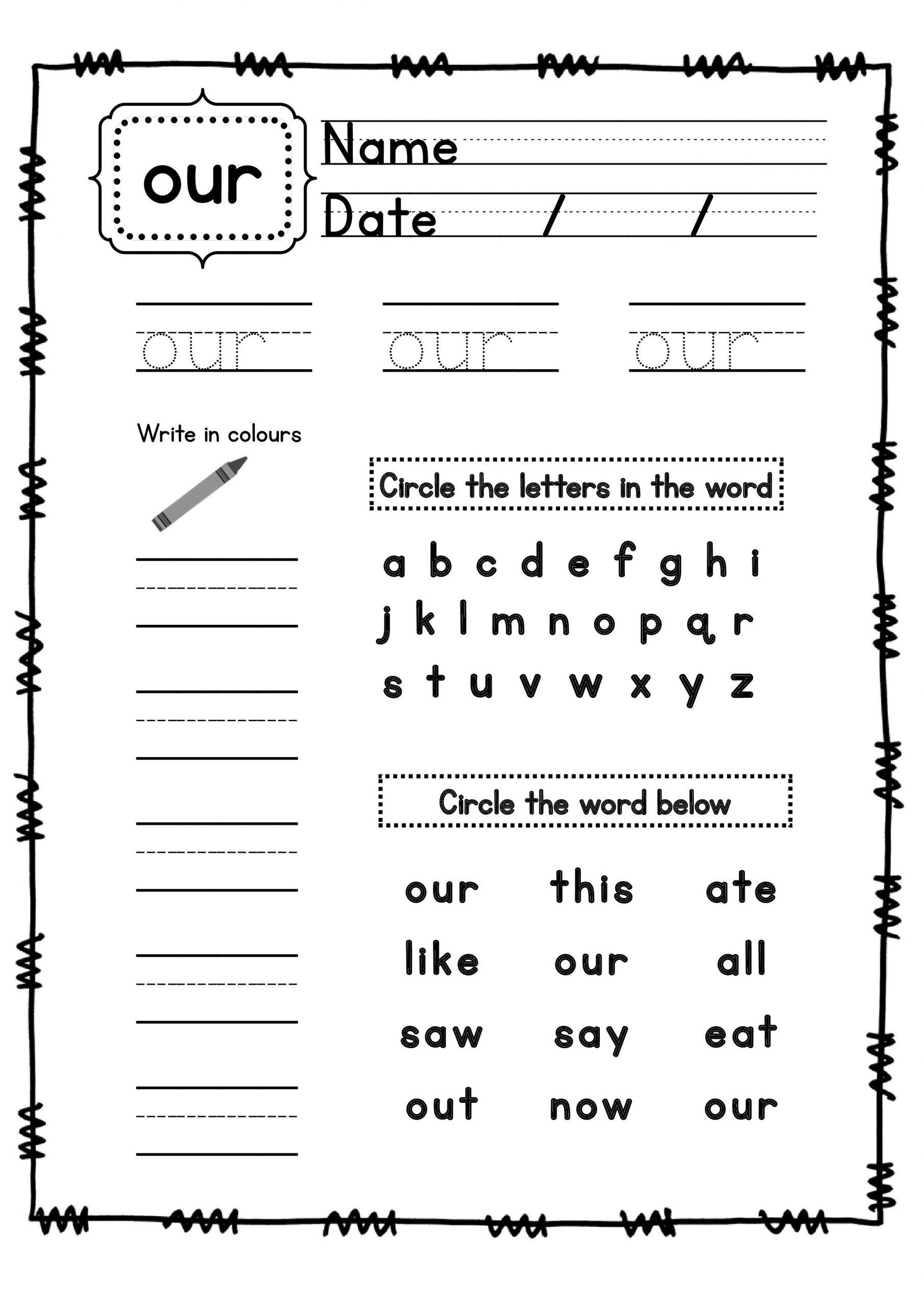 sight word coloring pages pdf picture ideas primer worksheets elsa and anna scaled