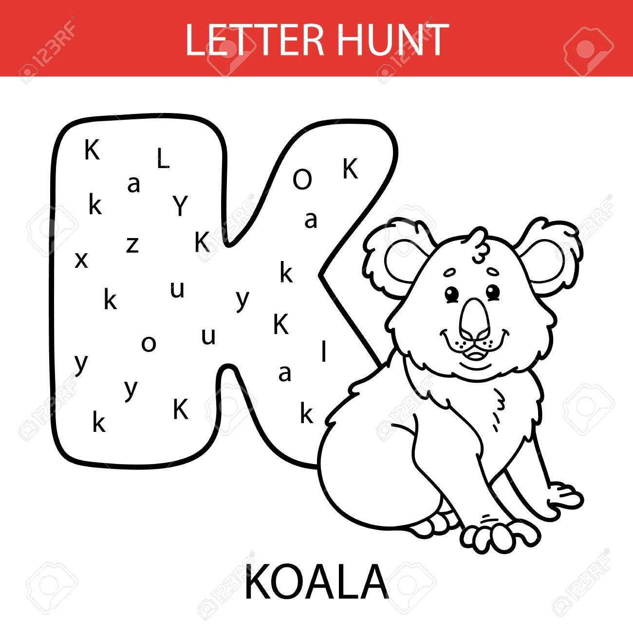 Letter Hunt Worksheet Vector Illustration Of Printable Kids Alphabet Worksheets Educational