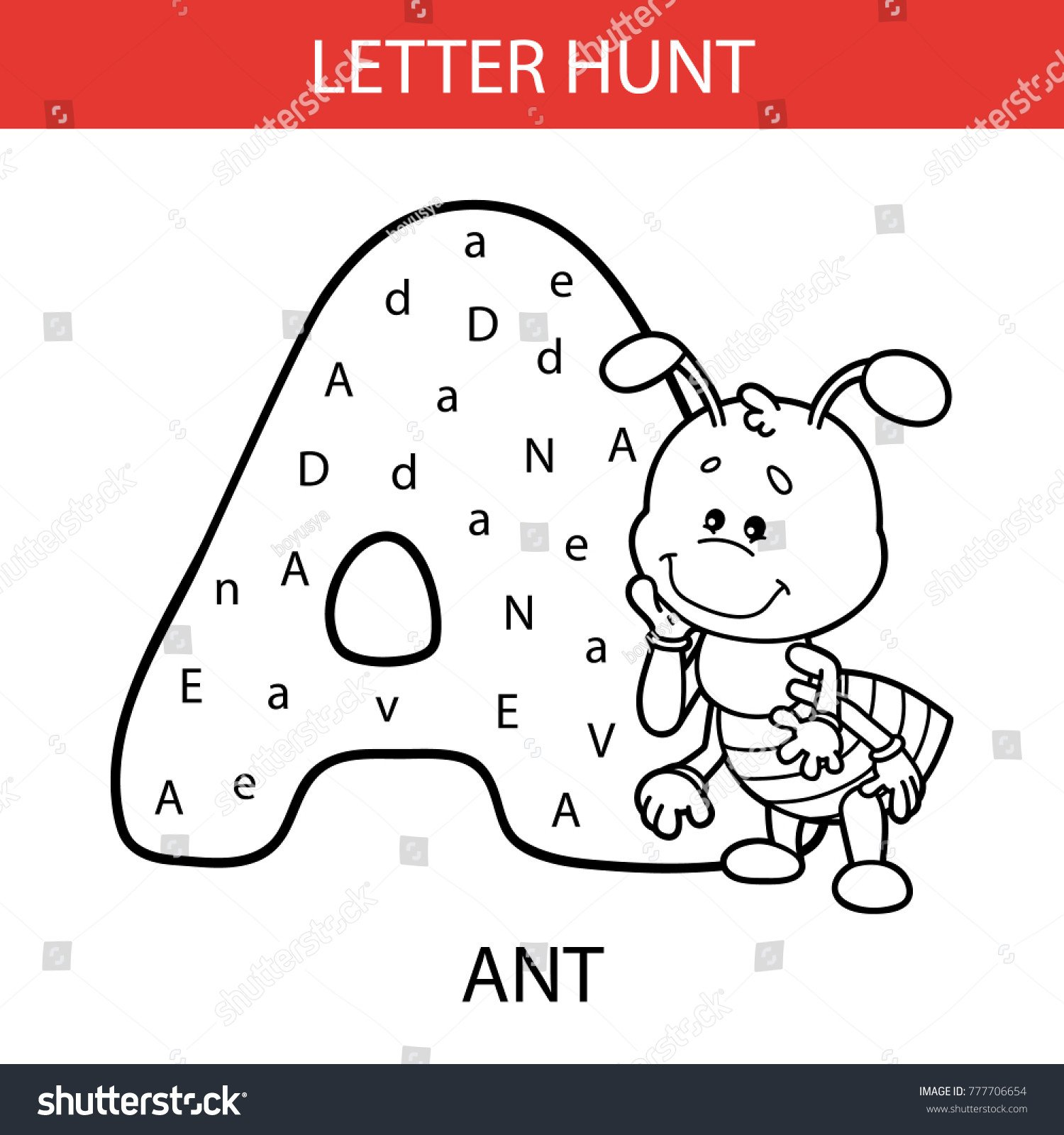 Letter Hunt Worksheet Vector Illustration Printable Kids Alphabet Worksheets Stock