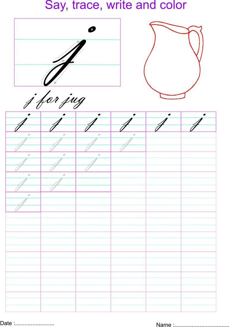 Letter J Worksheets Cursive Small Letter J Worksheet