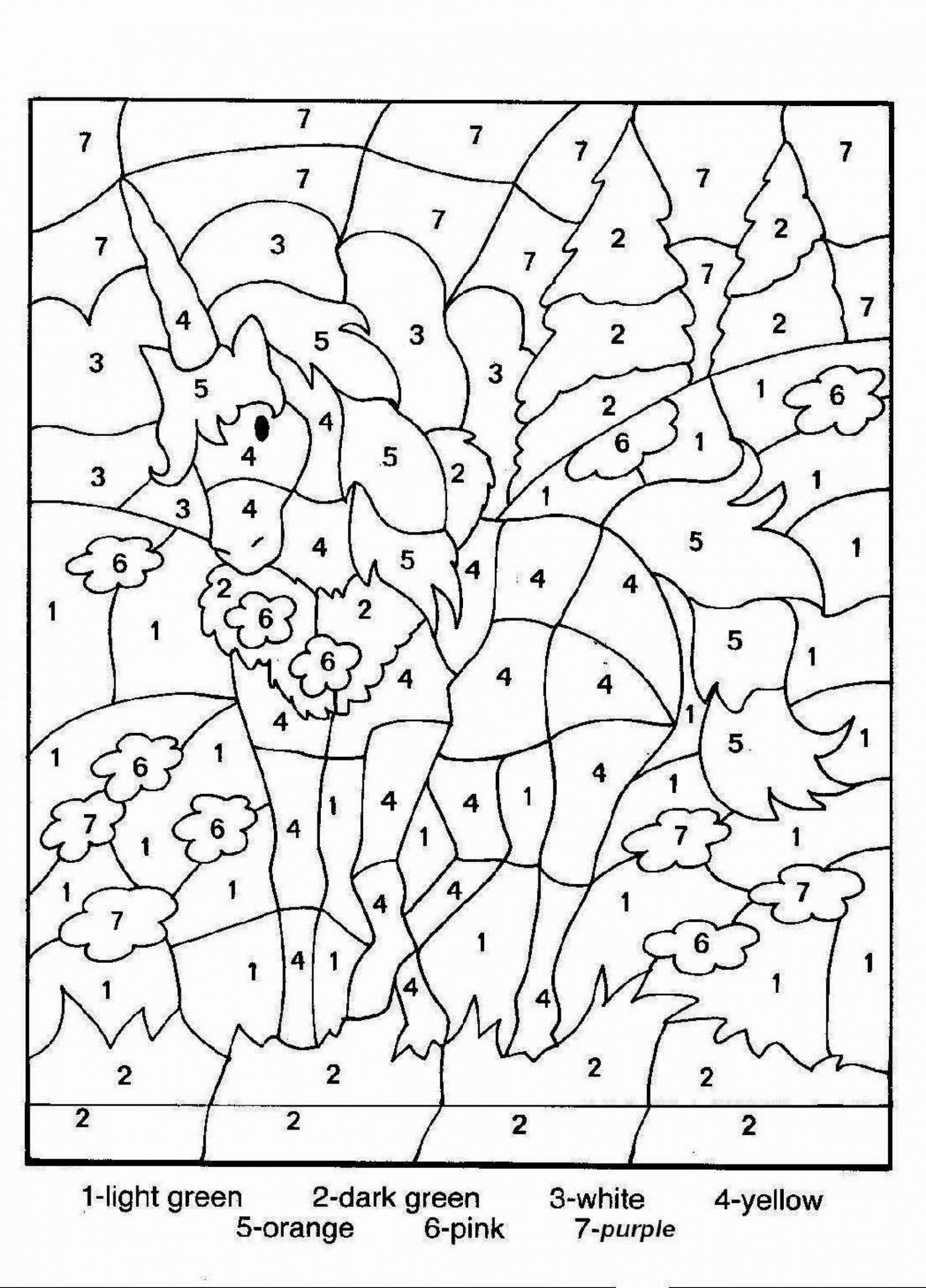 multiplication coloring sheets puzzles printable worksheets 3rd gradee scaled