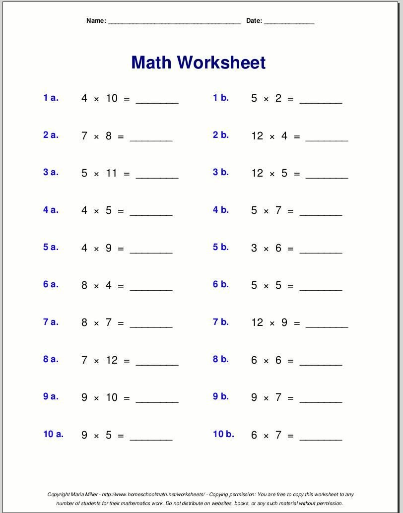Multiplication Worksheets with Pictures Easy Multiplication Worksheets with