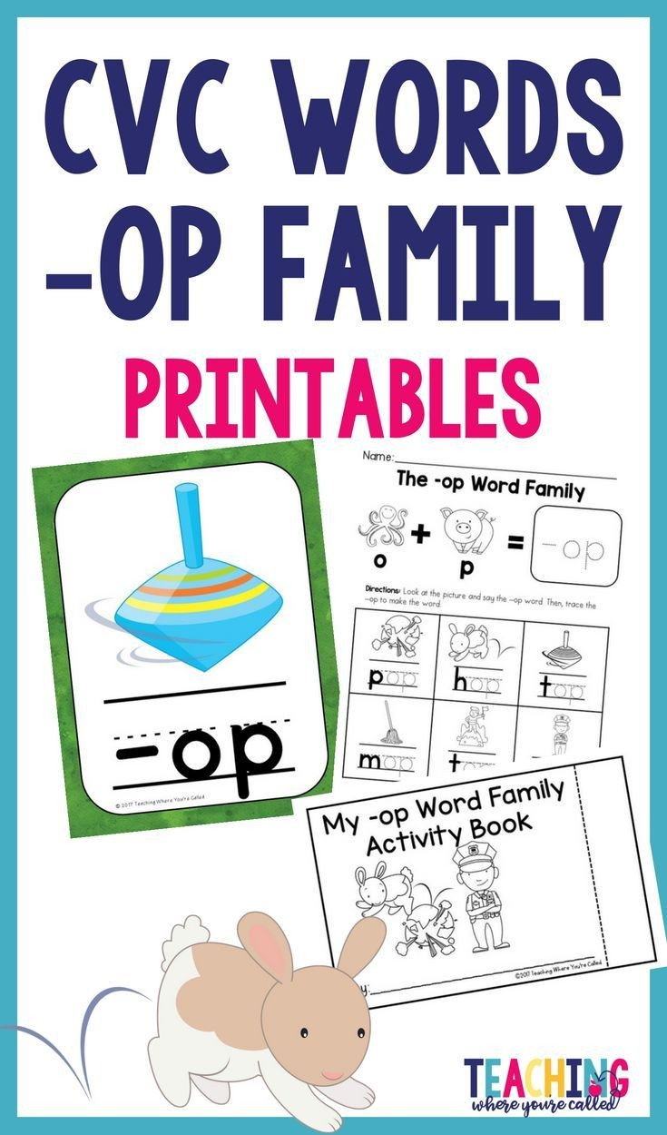 Op Word Family Worksheets Cvc Op Words