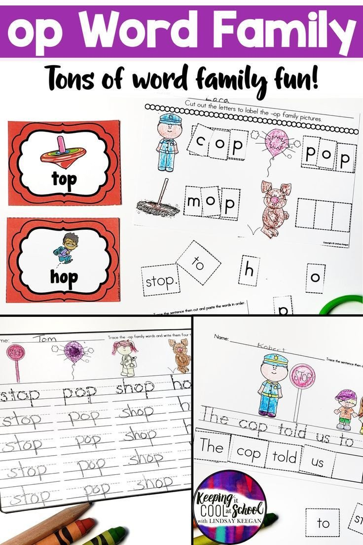 op word family worksheets tpt language arts lessons word