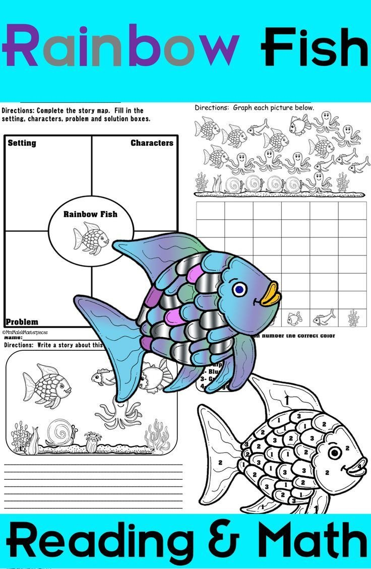 Rainbow Fish Worksheets Rainbow Fish Reading and Math Packet