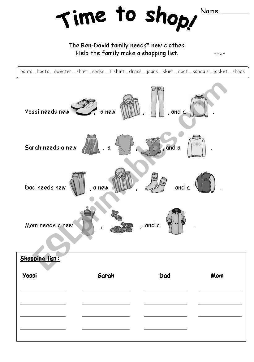 Rebus Story Worksheets Basic Reading Rebus Style On Clothing Esl Worksheet by