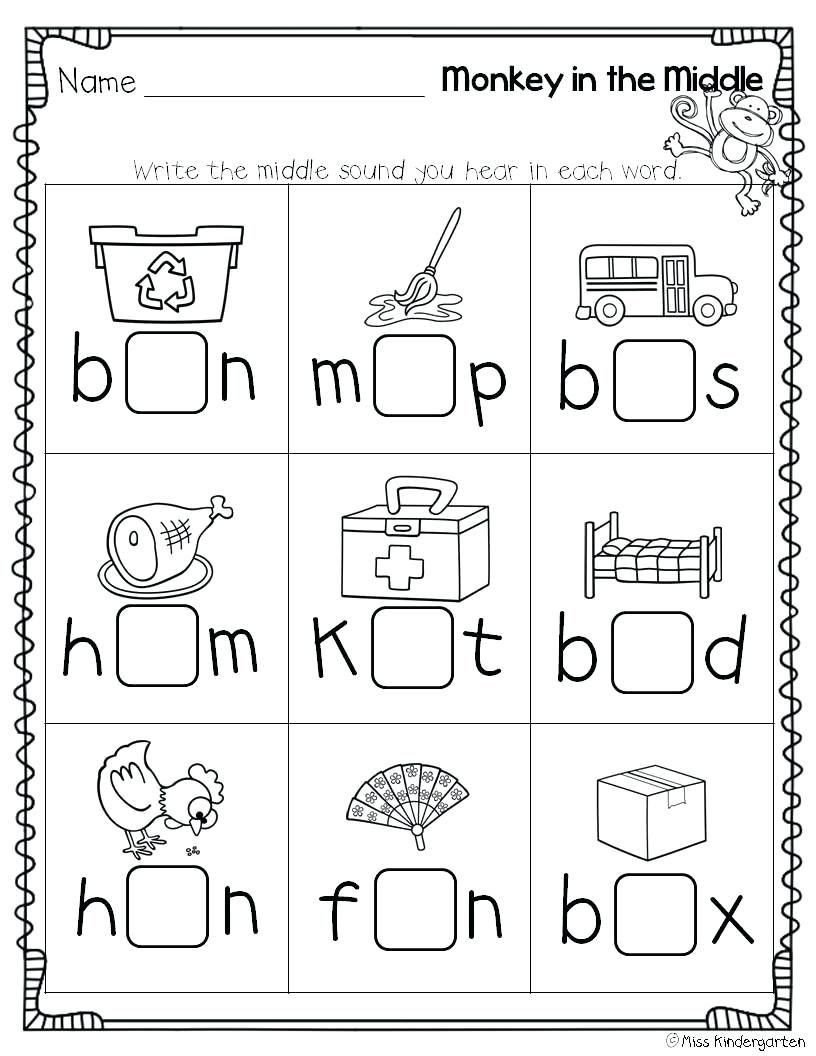 S sound Worksheet 4 Worksheet Free Preschool Kindergarten Worksheets