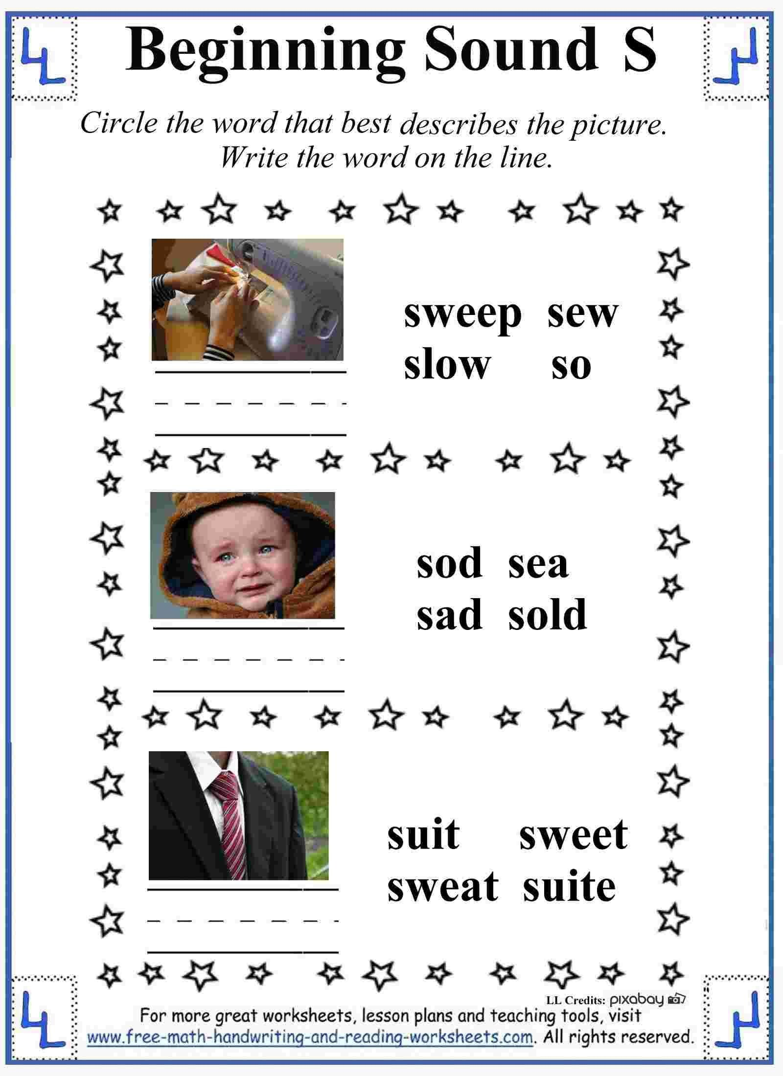 S sound Worksheet S Letter Worksheets