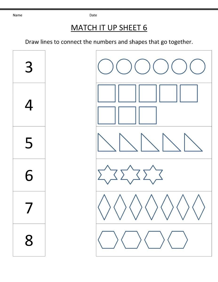 Saxon Math Kindergarten Worksheets Math is Fun Worksheet Kids Worksheets Free Printable for