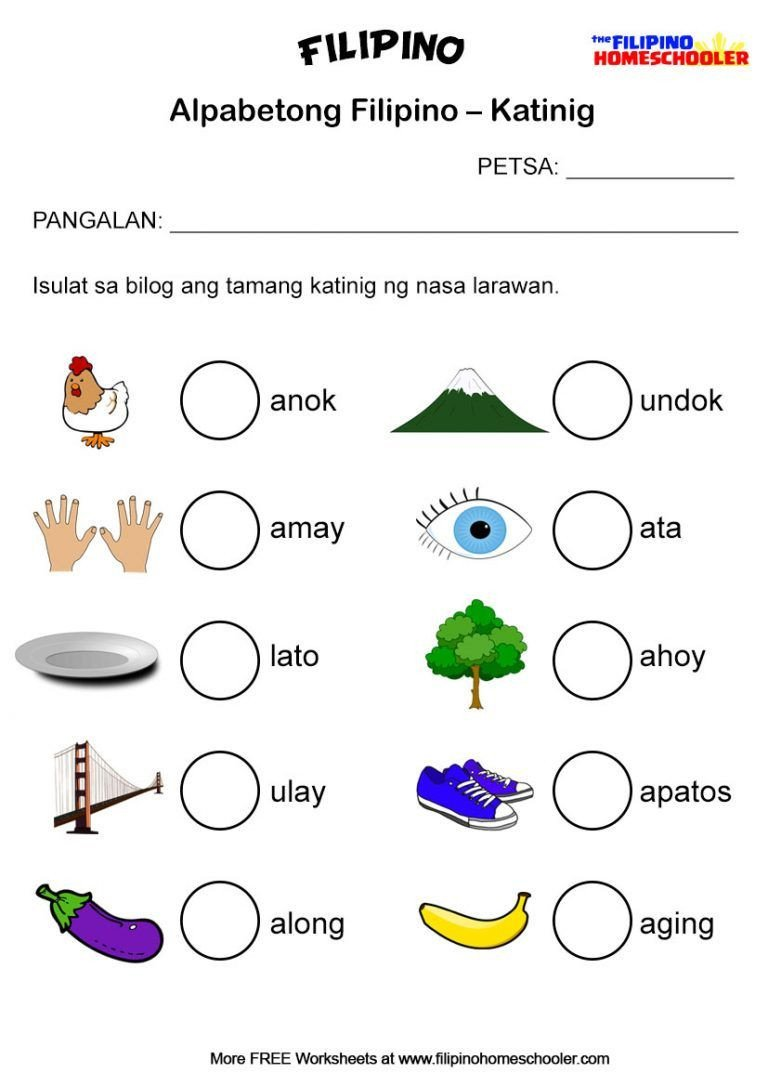 Seasons Worksheets for Kindergarten Worksheet Printable Letters Preschool Memory Exercises for