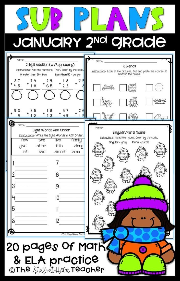 Sequencing Worksheet 2nd Grade Make Planning for A Substitute Simple with these No Prep