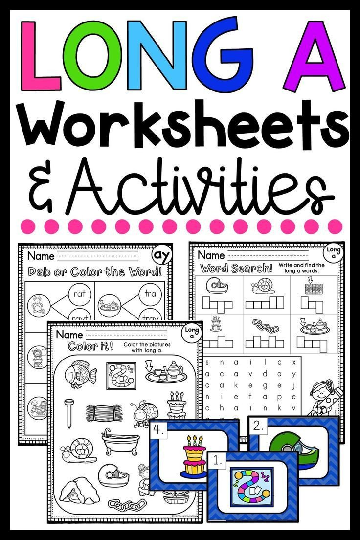 Silent E Worksheets 2nd Grade Long A Worksheets Silent E Ai Ay In 2020
