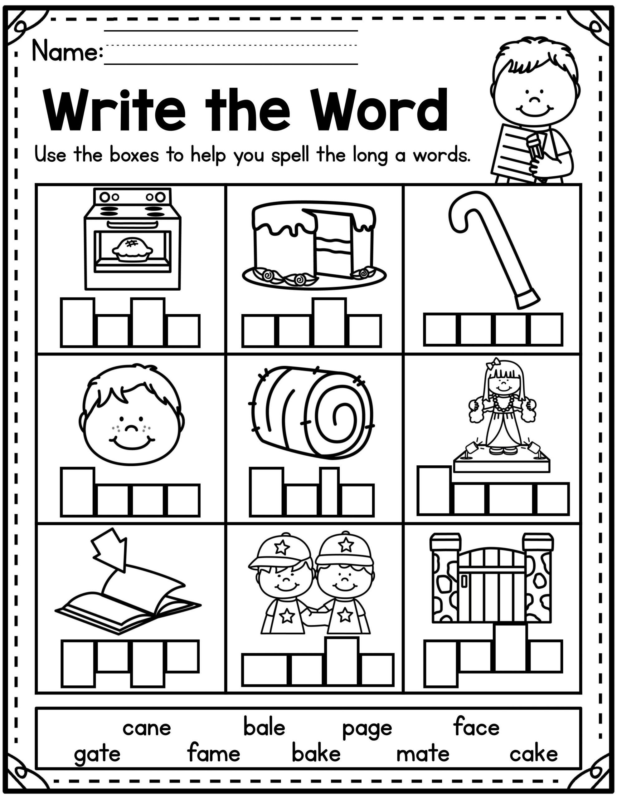 Silent E Worksheets for Kindergarten Silent E Rule Worksheets