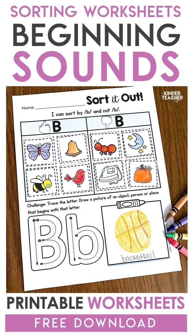 Sorting Worksheets for Kindergarten Free Beginning sounds sorting Worksheets for Kindergarten