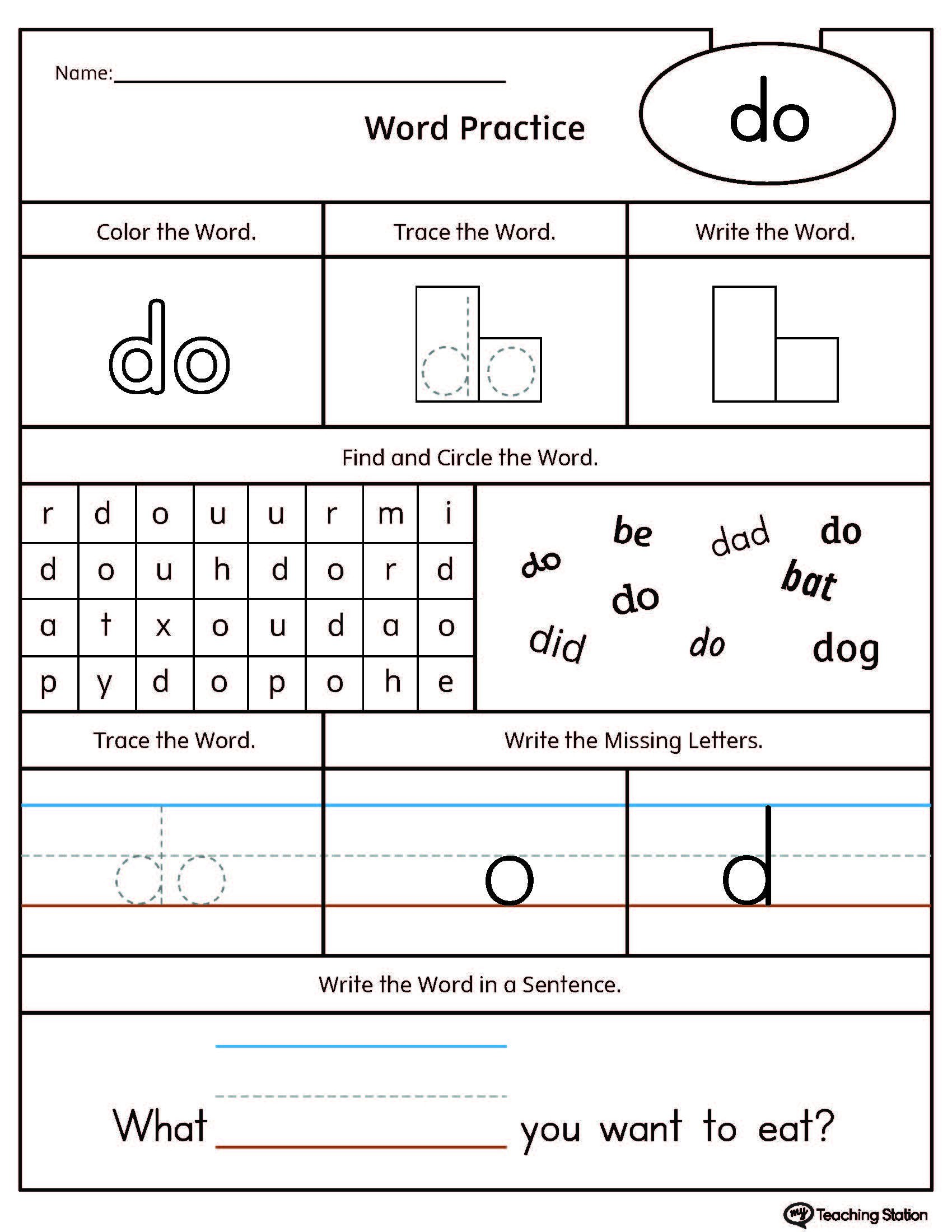 Sounding Out Words Worksheets High Frequency Word Do Printable Worksheet