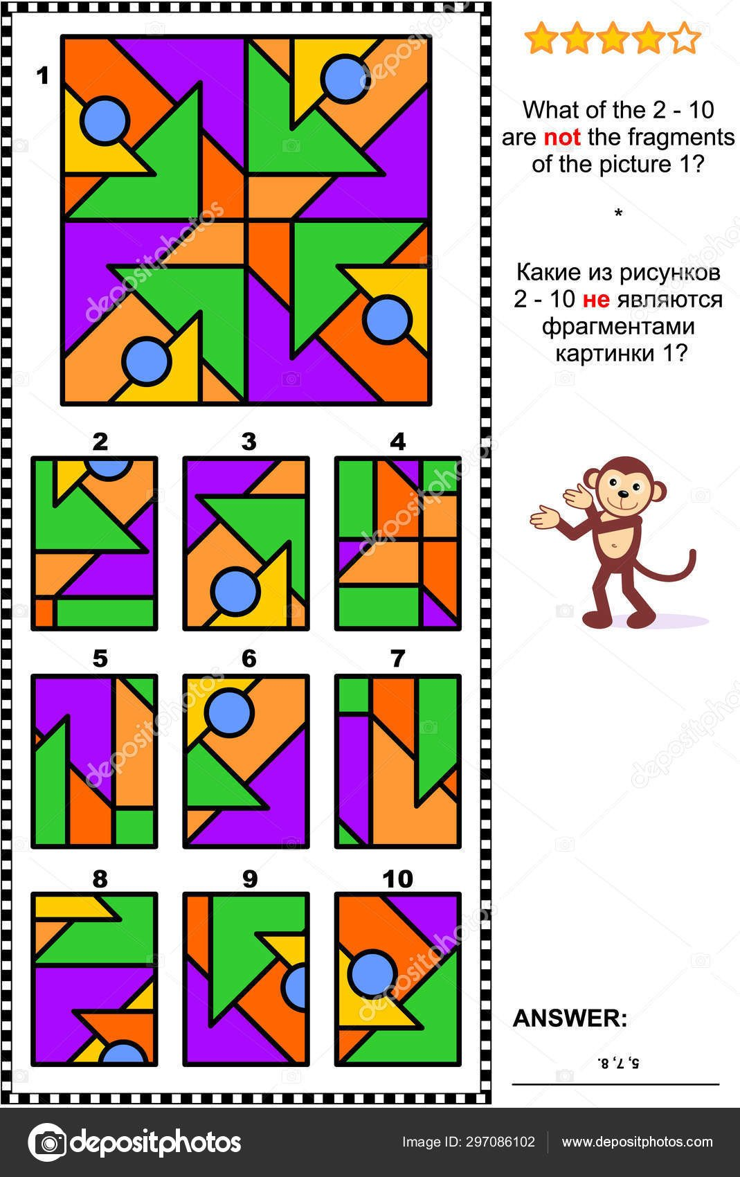 Spatial Reasoning Worksheets Iq Memory and Spatial Reasoning Training Abstract Visual Puzzle What Of the 2 10 are Not the Fragments Of the Picture 1 Answer Included